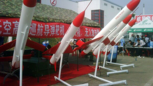 Zhuhai Airshow China-2010 - Sputnik International