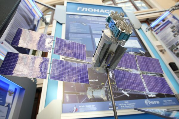Russia currently has a total of 27 Glonass satellites in orbit, although only 23 of them are operational. - Sputnik International