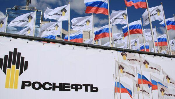 Rosneft Approves 25% Higher Dividend Payout for 2011        - Sputnik International