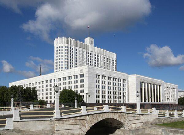 Government approves $33 bln privatization plan for 2011-2013 - Sputnik International