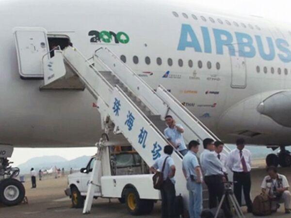 Stripped-down Airbus A380 arrives at Zhuhai Air Show - Sputnik International
