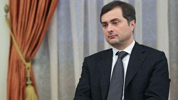 Владислав Сурков - Sputnik International