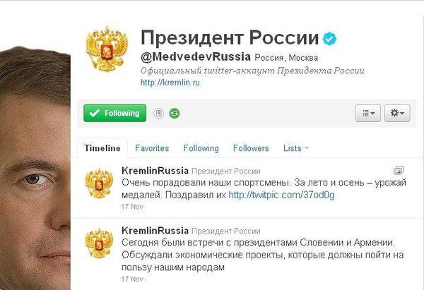 Medvedev renames Twitter account to make it more informal - Sputnik International
