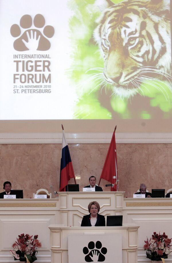 Tiger forum adopts declaration - Sputnik International