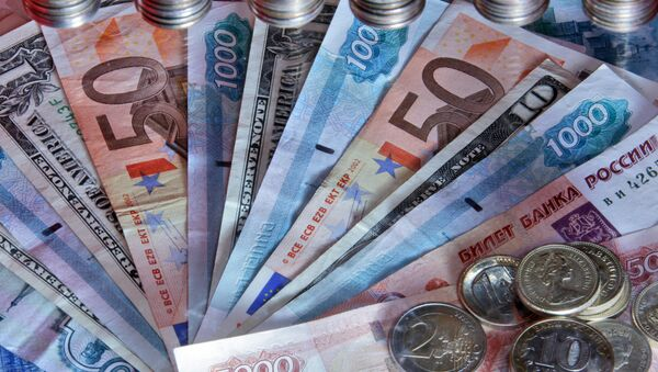 Currency Wars Are in Past - OECD Head - Sputnik International