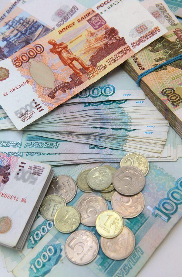 Russia's Jan-May GDP up 3.9% - Sputnik International