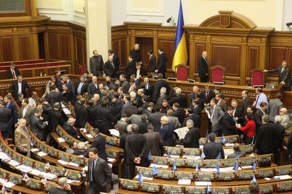 Ukraine's parliament  - Sputnik International