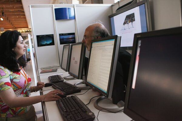 Spammers face time behind bars - Sputnik International