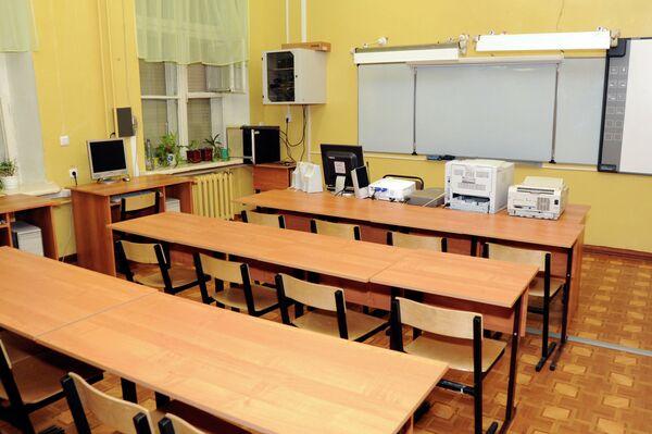One more schoolteacher beaten in Russia - Sputnik International