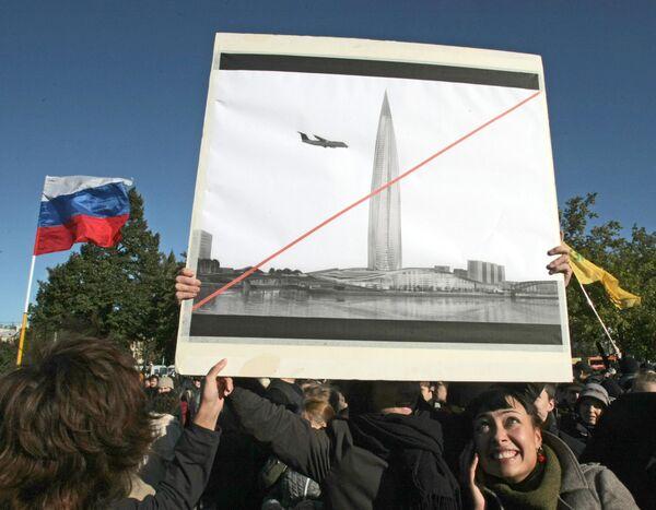 St. Petersburg governor relocates controversial skyscraper - Sputnik International
