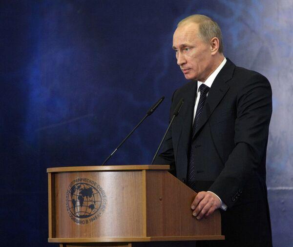 Vladimir Putin at the 14th congress of the Russian Geographic Society - Sputnik International