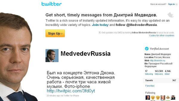 Medvedev relaxed about obscenities on Twitter - Sputnik International