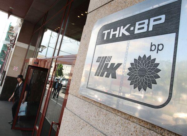 TNK-BP to Join Rosneft's Arctic Shelf Projects - Sputnik International