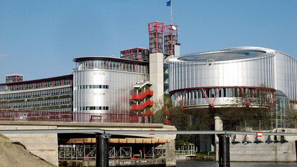 European Court of Human Rights - Sputnik International