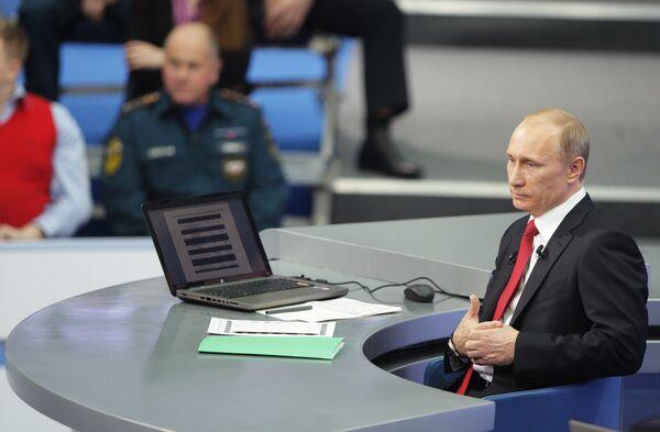 Thieves, spies, extremists - Putin speaks to the nation  - Sputnik International