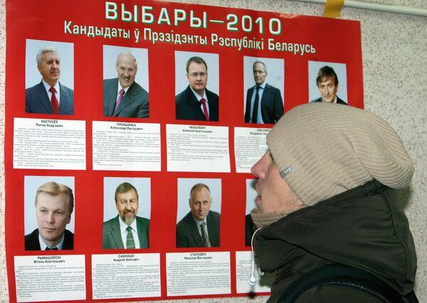 Presidential elections in Belarus-2010 - Sputnik International