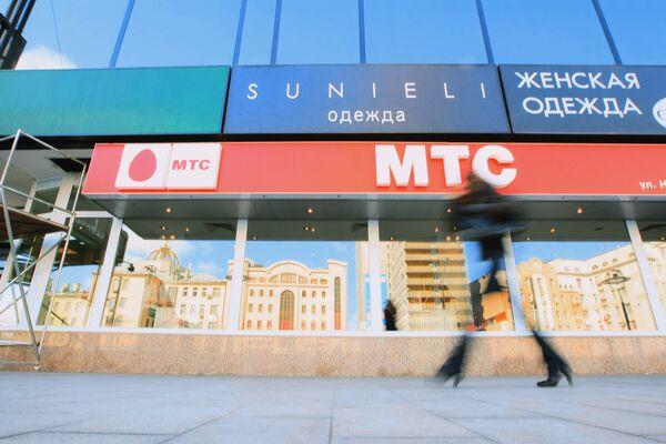 Mobile phone operator MTS - Sputnik International