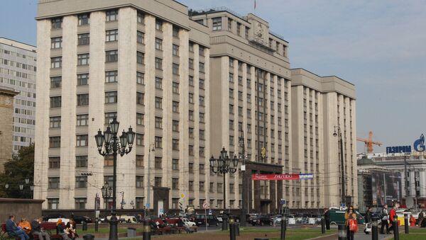 Russian parliament to consider New START ratification Friday - Sputnik International