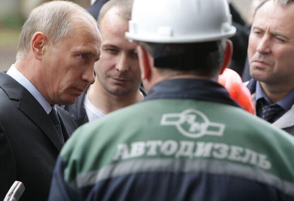 Vladimir Putin on working visit to Yaroslavl region  - Sputnik International