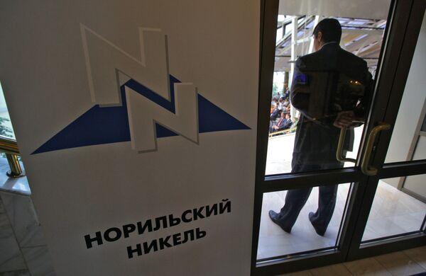 Norilsk Nickel - Sputnik International