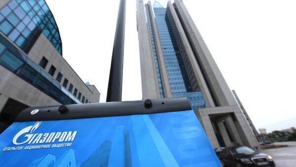 Gazprom's office in Moscow - Sputnik International