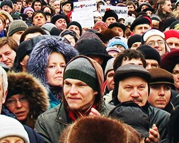 """Hundreds of Muscovites attend """"Moscow for Everyone"""" rally against race hate violence - Sputnik International"""