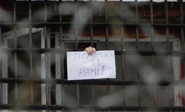 Minsk court refuses to release Russians detained in street riots - Sputnik International