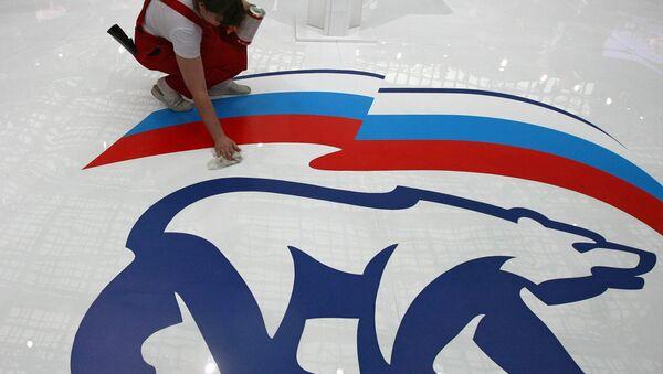 United Russia - Sputnik International