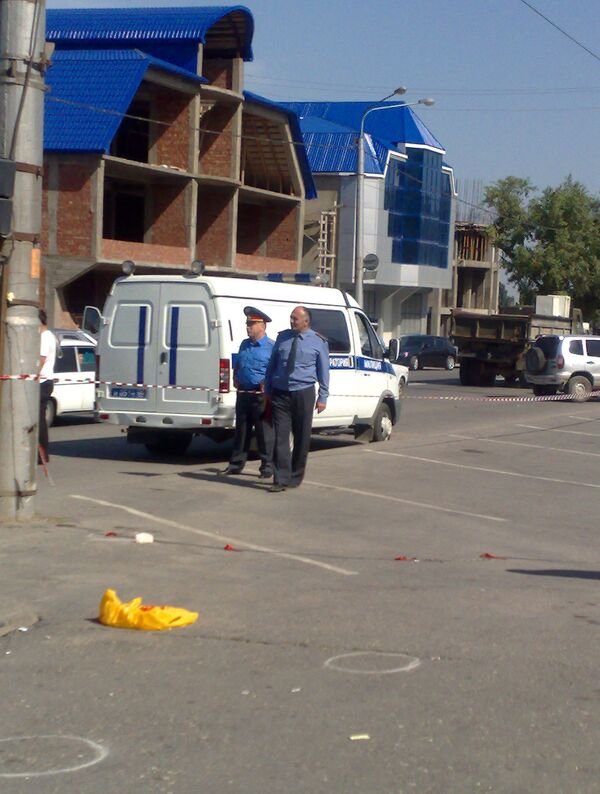 Investigators are currently working at the scene - Sputnik International