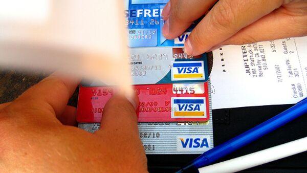 Bank cards - Sputnik International