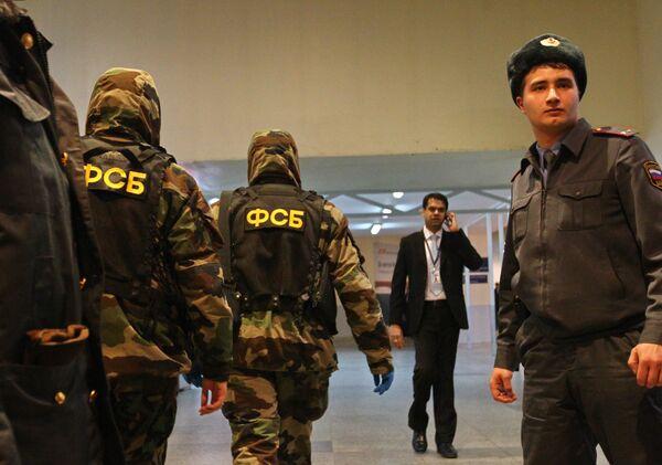 FSB - Sputnik International