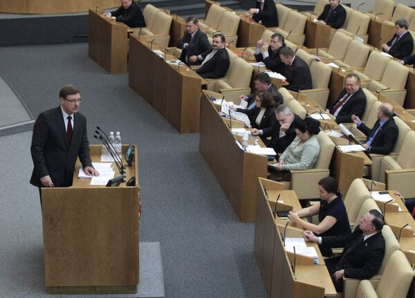 Russian State Duma ratifies new START treaty - Sputnik International