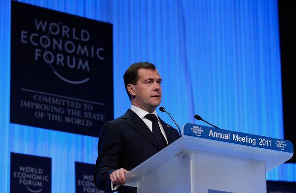 Russian President Dmitry Medvede - Sputnik International