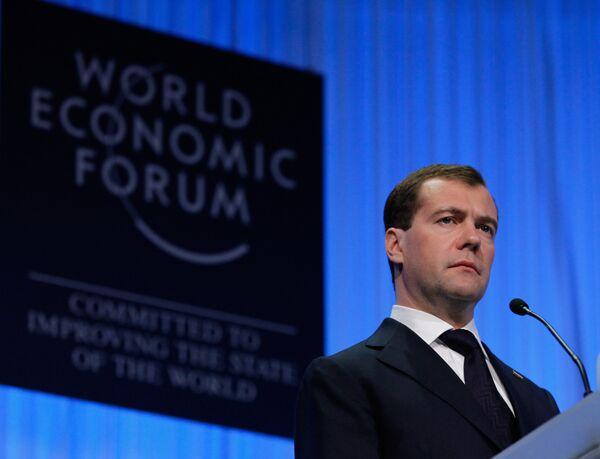 Dmitry Medvedev attends World Economic Forum in Davos - Sputnik International