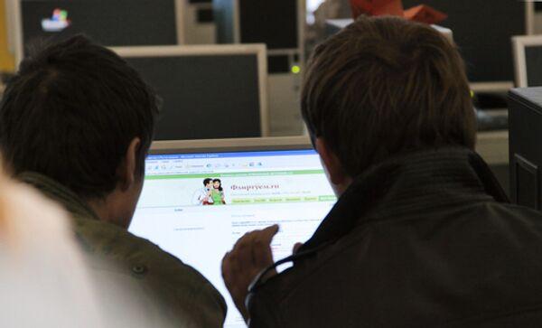 Web Censorship Prevents Teen Suicide – Russian Watchdog - Sputnik International
