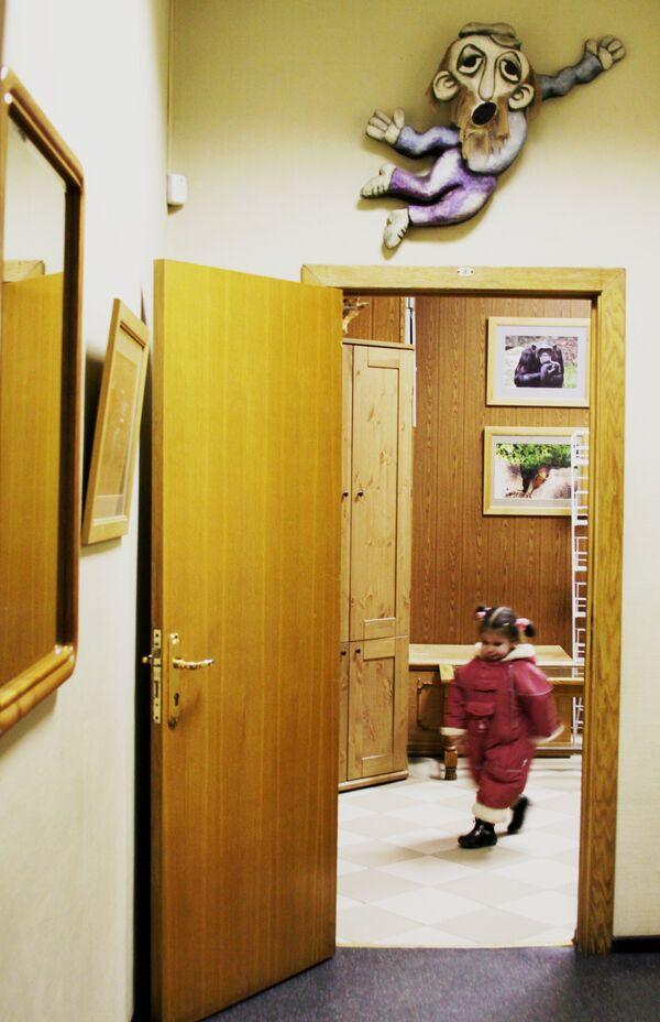 A child at the Magic Lamp theater - Sputnik International
