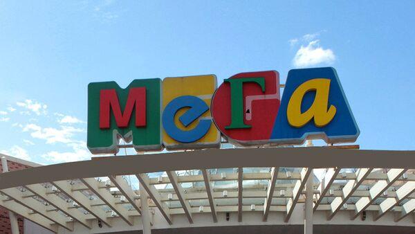 Shopping center Mega - Sputnik International