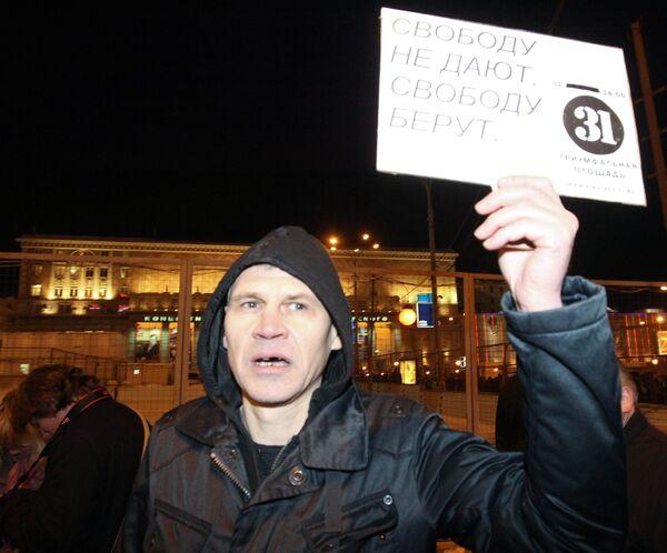 Rally on Moscow's Triumfalnaya Square - Sputnik International