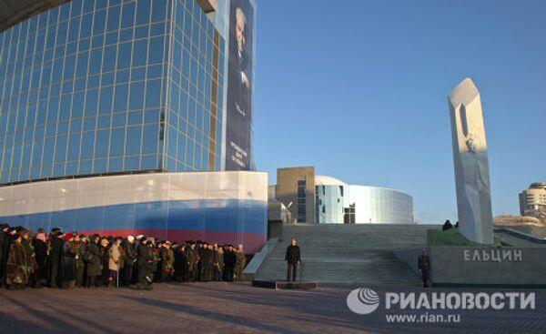 Yeltsin monument unveiled in Yekaterinburg - Sputnik International