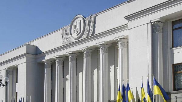 Ukraine expels two Czech diplomats for spying - Sputnik International