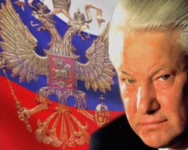 Boris Yeltsin's thorny path to democracy - Sputnik International