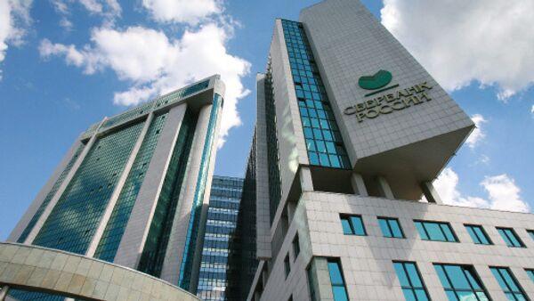 Sberbank - Sputnik International