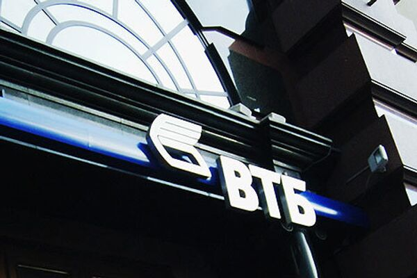 Russia to launch road show for VTB share sale Feb 7 - Sputnik International