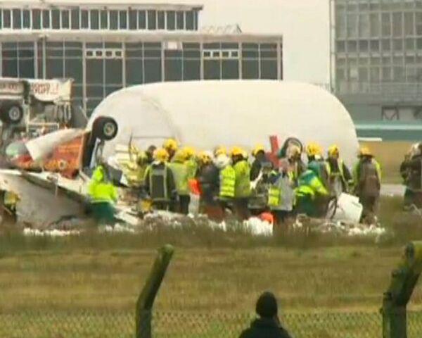 Six perish in Irish plane crash - Sputnik International