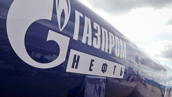 Gazprom Neft May Start Oil Trading in Iraq in Q2       - Sputnik International