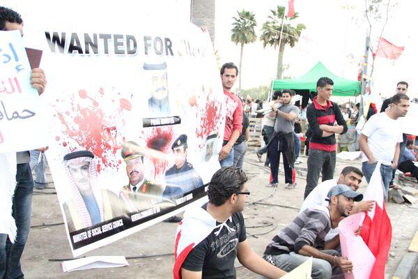 Protests in Bahrain  - Sputnik International