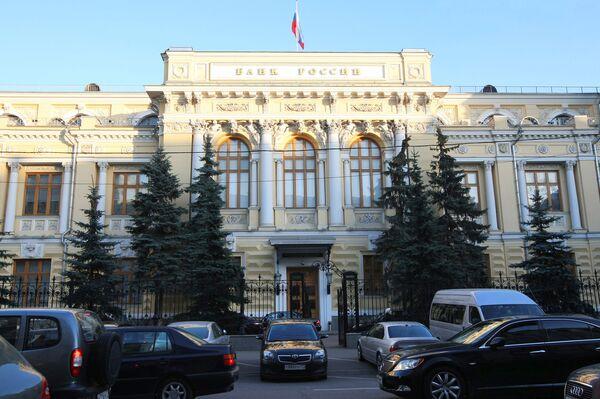 Russia's cbank widens floating corridor for bi-currency basket to 5 rbls - Sputnik International
