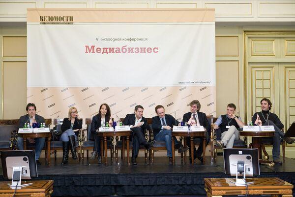 Vedomosti business daily's annual conference on media business - Sputnik International