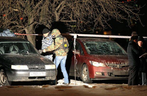 Bomb goes off outside Moscow FSB academy - Sputnik International