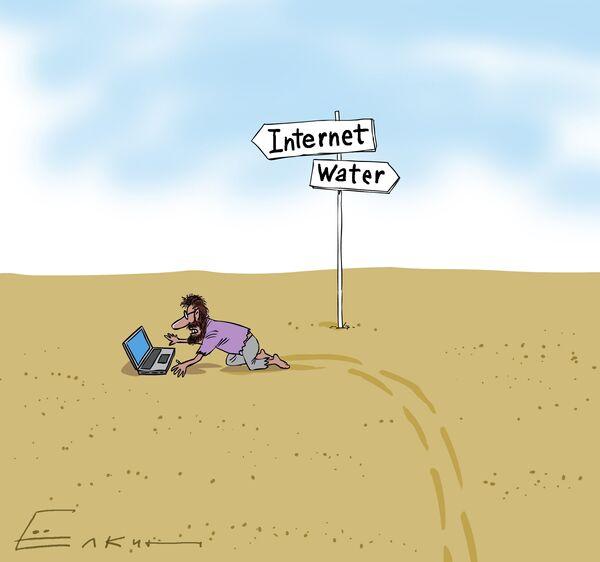 Internet addiction - Sputnik International